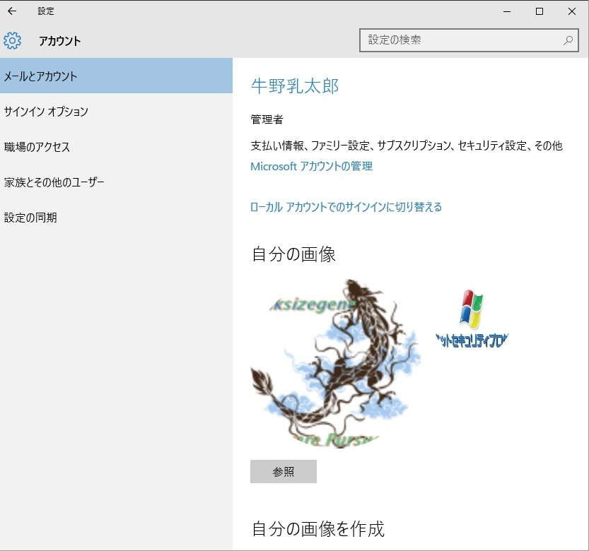 http://art25.photozou.jp/pub/119/2912119/photo/237518674_org.v1465375891.jpg