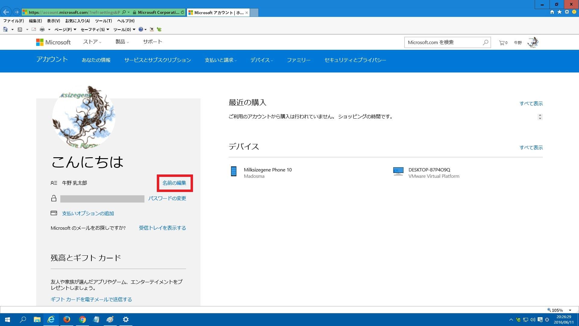 http://art25.photozou.jp/pub/119/2912119/photo/237616956_org.v1465649412.jpg