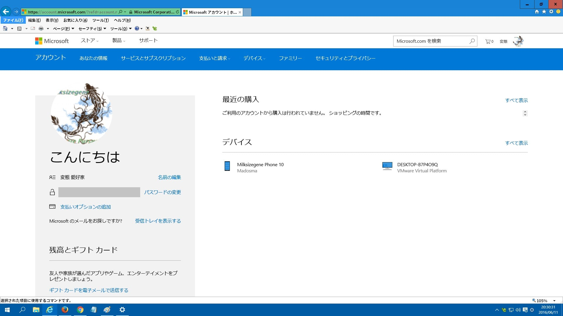 http://art25.photozou.jp/pub/119/2912119/photo/237616975_org.v1465649428.jpg