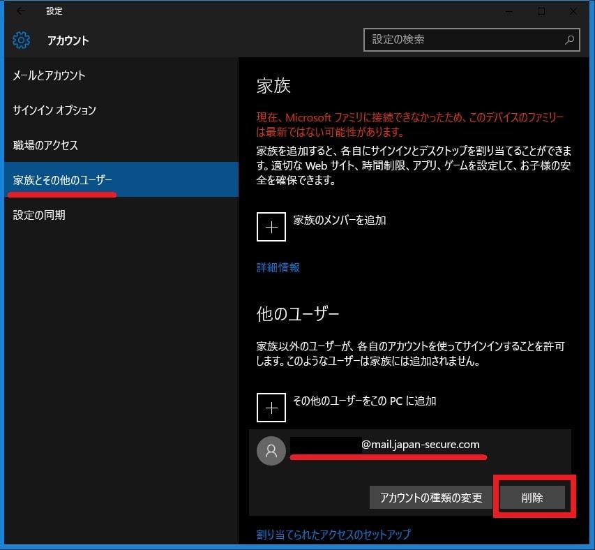 http://art25.photozou.jp/pub/119/2912119/photo/237617091_org.v1465649523.jpg