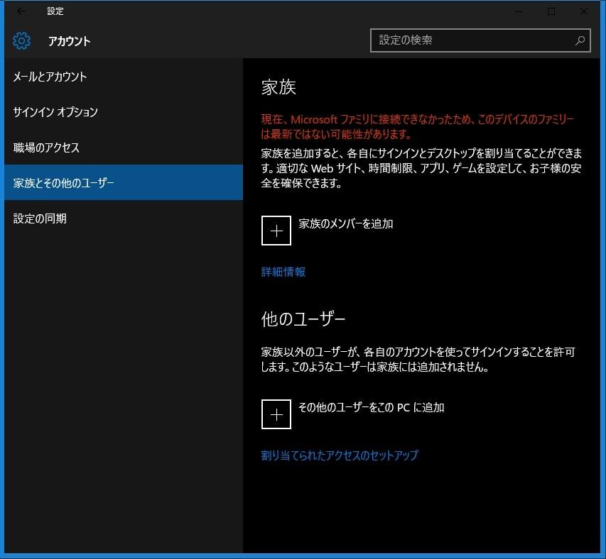 http://art25.photozou.jp/pub/119/2912119/photo/237617113_org.v1465650803.jpg