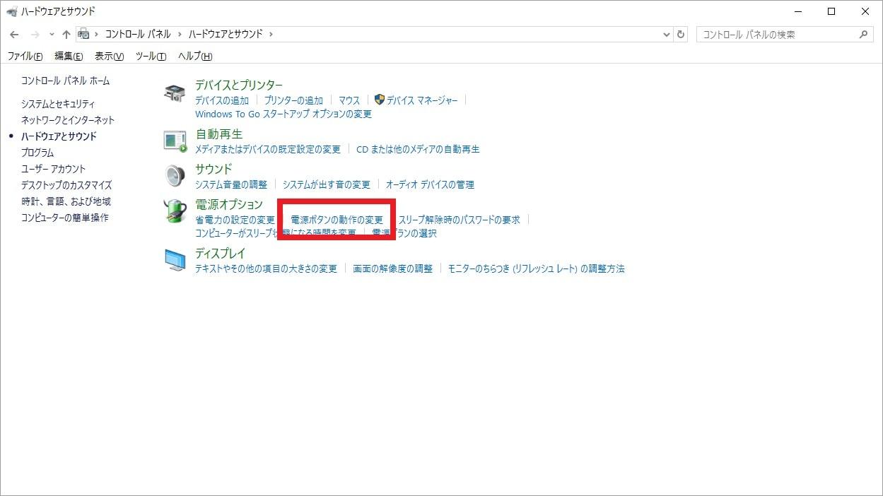 http://art25.photozou.jp/pub/119/2912119/photo/237656832_org.v1465737066.jpg