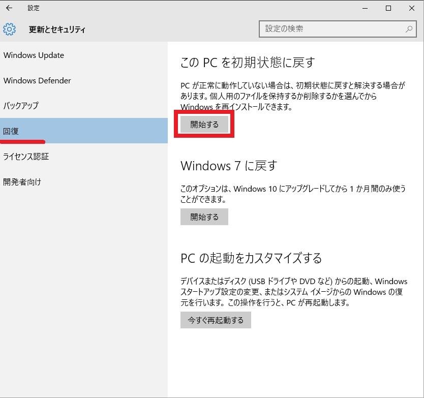 http://art25.photozou.jp/pub/119/2912119/photo/237705092_org.v1465819870.jpg