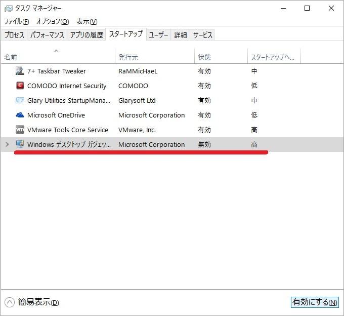 http://art25.photozou.jp/pub/119/2912119/photo/237816054_org.v1466223046.jpg