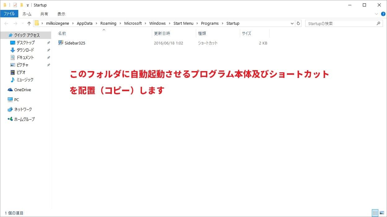 http://art25.photozou.jp/pub/119/2912119/photo/237816057_org.v1466223045.jpg