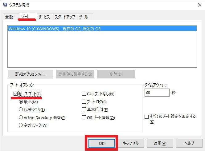 http://art25.photozou.jp/pub/119/2912119/photo/237849762_org.v1466282417.jpg