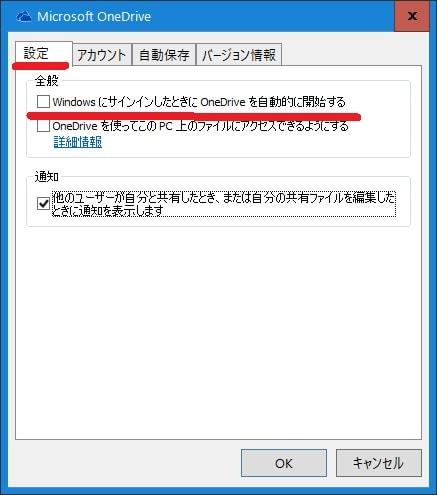 http://art25.photozou.jp/pub/119/2912119/photo/237929735_org.v1466425395.jpg