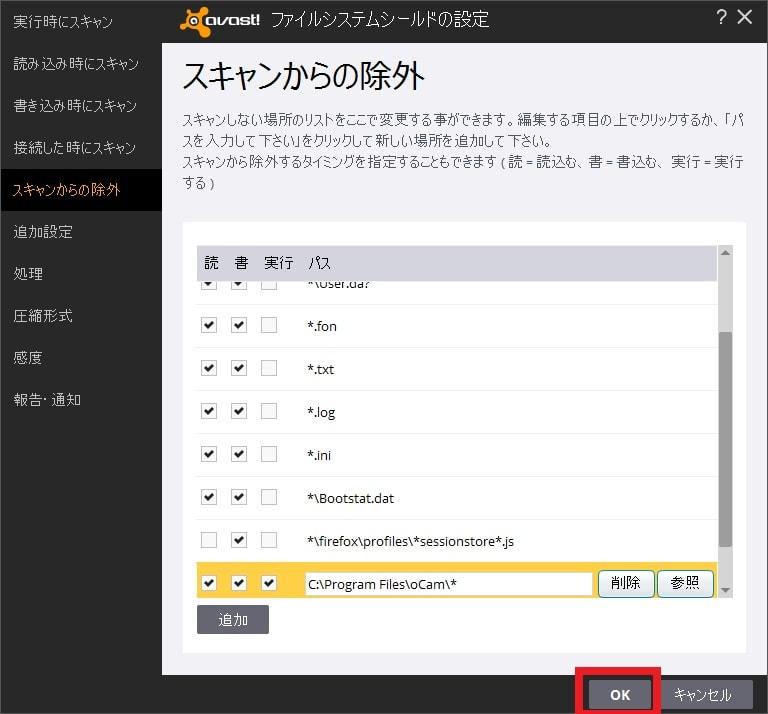 http://art25.photozou.jp/pub/119/2912119/photo/238025103_org.v1466724998.jpg
