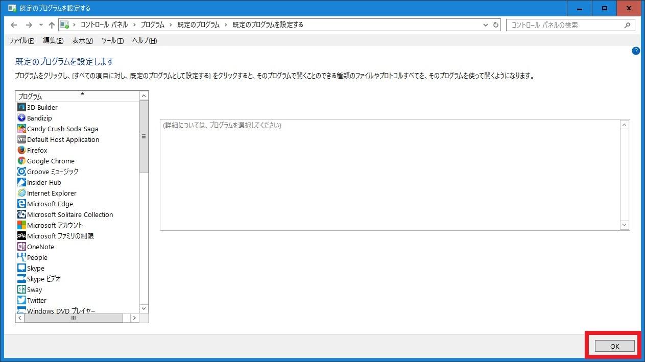 http://art25.photozou.jp/pub/119/2912119/photo/238062848_org.v1466824564.jpg
