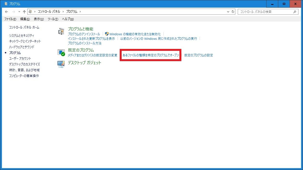 http://art25.photozou.jp/pub/119/2912119/photo/238062853_org.v1466824572.jpg