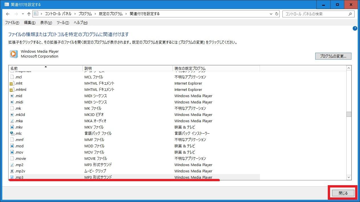 http://art25.photozou.jp/pub/119/2912119/photo/238062868_org.v1466824594.jpg
