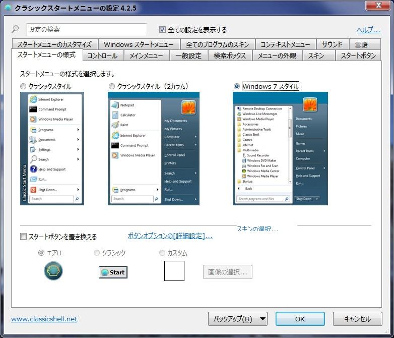 http://art25.photozou.jp/pub/119/2912119/photo/238167508_org.v1467010760.jpg