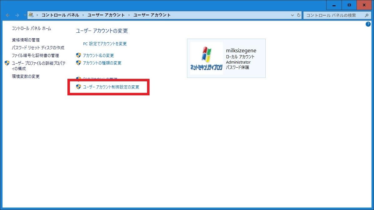 http://art25.photozou.jp/pub/119/2912119/photo/238210312_org.v1467108679.jpg