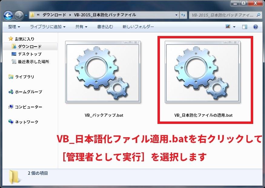 http://art25.photozou.jp/pub/119/2912119/photo/238262157_org.v1467263518.jpg