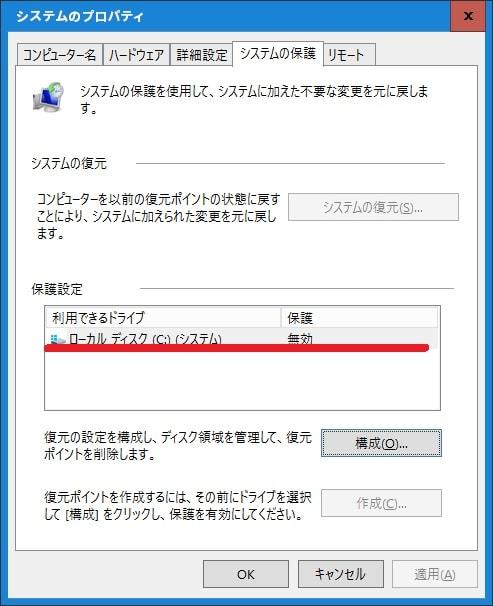 http://art25.photozou.jp/pub/119/2912119/photo/238263150_org.v1467274412.jpg