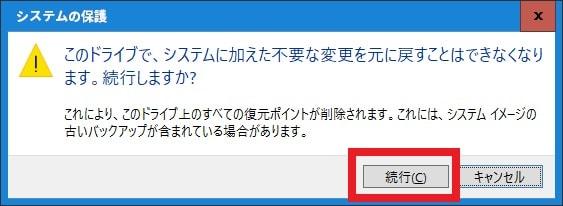 http://art25.photozou.jp/pub/119/2912119/photo/238263158_org.v1467274415.jpg