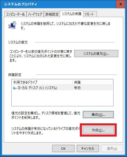 http://art25.photozou.jp/pub/119/2912119/photo/238263166_org.v1467274411.jpg