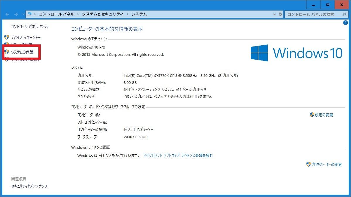 http://art25.photozou.jp/pub/119/2912119/photo/238263182_org.v1467274413.jpg