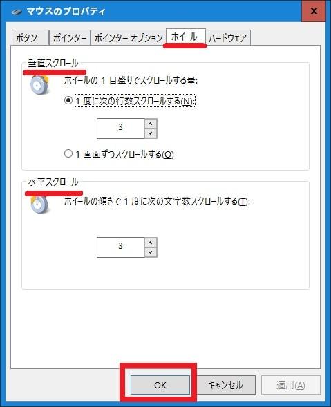 http://art25.photozou.jp/pub/119/2912119/photo/238438206_org.v1467708013.jpg
