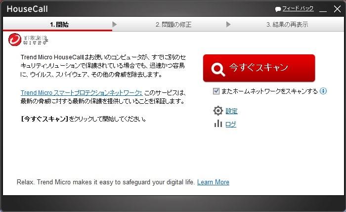 http://art25.photozou.jp/pub/119/2912119/photo/238802639_org.v1468754984.jpg