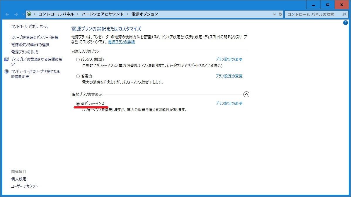 http://art25.photozou.jp/pub/119/2912119/photo/238896809_org.v1468914841.jpg