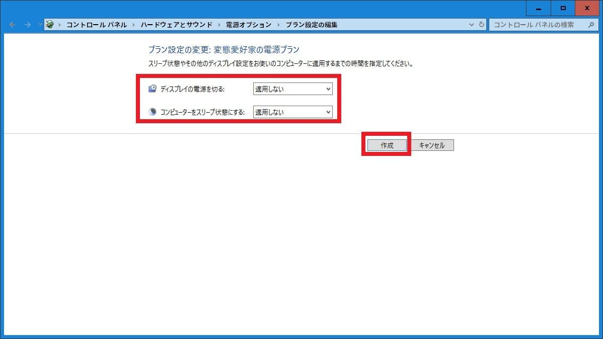 http://art25.photozou.jp/pub/119/2912119/photo/238903406_org.v1468929082.jpg