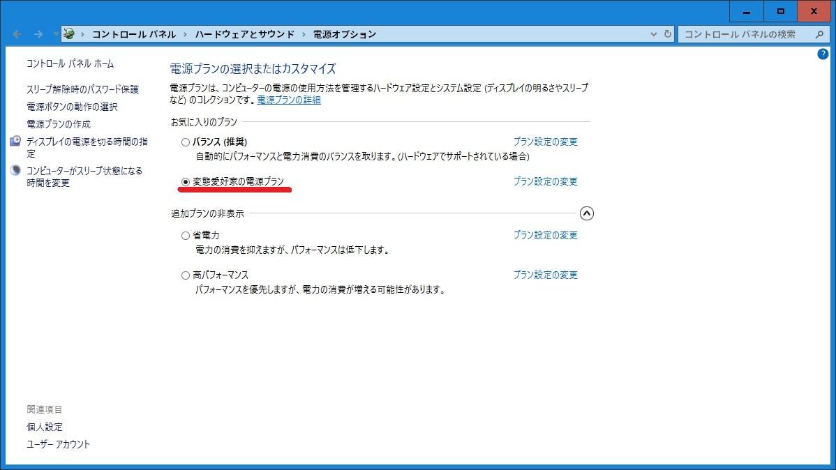 http://art25.photozou.jp/pub/119/2912119/photo/238903415_org.v1468929092.jpg