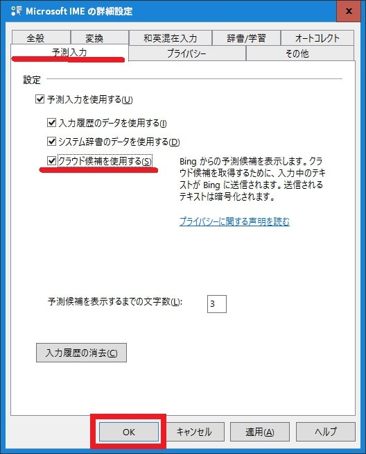 http://art25.photozou.jp/pub/119/2912119/photo/239027344_org.v1469367699.jpg