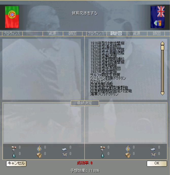 http://art25.photozou.jp/pub/122/3156122/photo/240837028_org.v1475163750.png