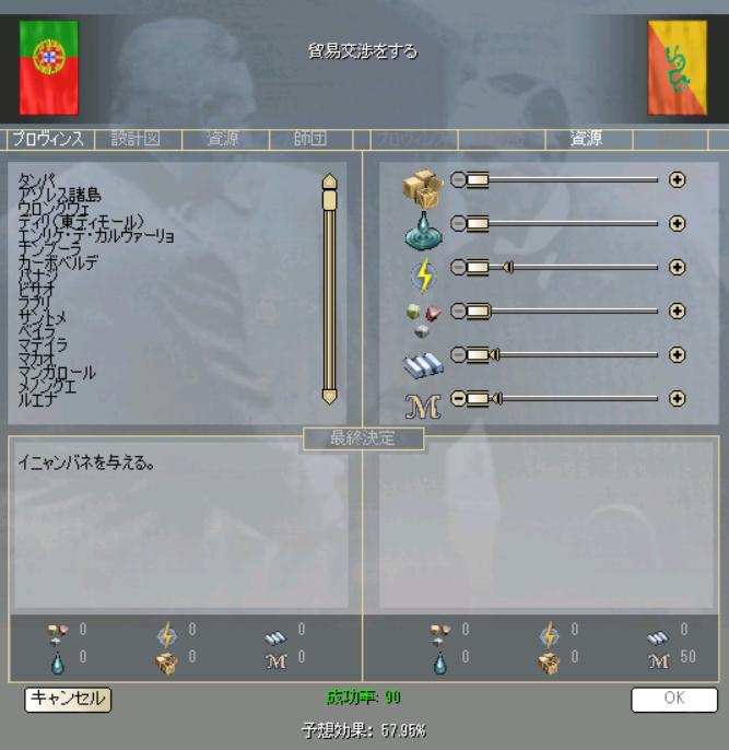 http://art25.photozou.jp/pub/122/3156122/photo/243013777_org.v1478988735.png