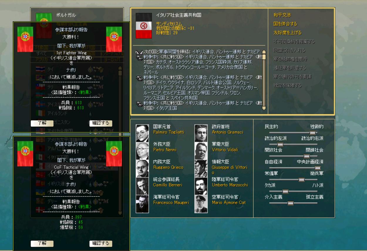 http://art25.photozou.jp/pub/122/3156122/photo/243268685_org.v1479609852.png
