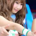 Photos: 日野礼香さん