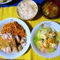Photos: 鶏むね肉のやわらか中華風蒸し鶏・・・