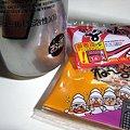 Photos: 210円…