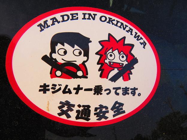 Photos: キジムナ-乗ってます。