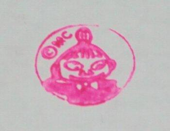 Moomin リトルミィストラップ