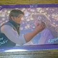Photos: Disney Prince & Princess miniクリアファイルコレクション