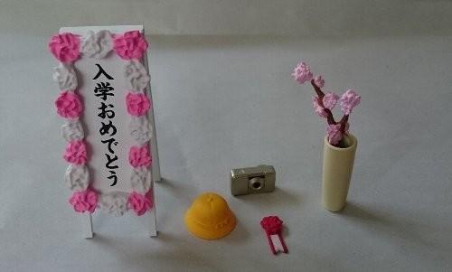 Photos: ぼくらの校庭メモリーズ