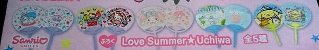 いちご新聞 Love Summer★Uchiwa