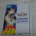 μ's Final LoveLive! ~μ'sic Forever~Memorial BOX