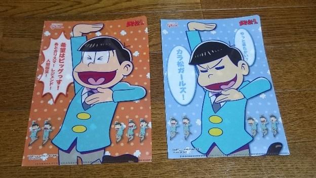 Photos: ローソン限定 おそ松さんクリアファイル