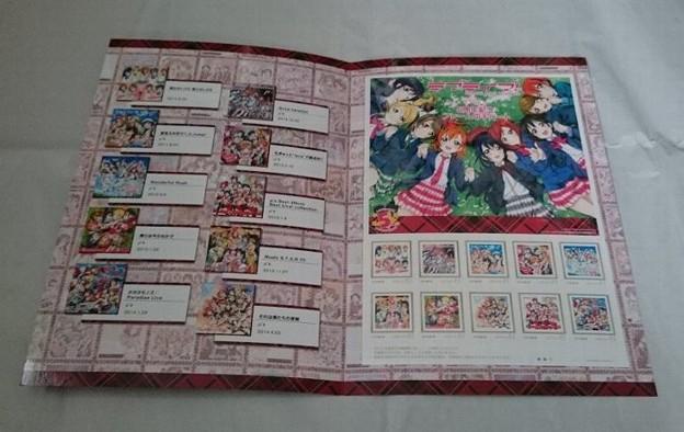ラブライブ! 5周年記念フレーム切手シート