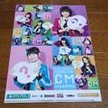 Photos: HKT48 vs 欅坂46 つぶやきcmグランプリ クリアファイル