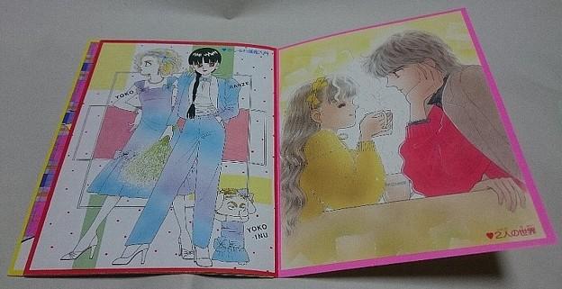 Photos: りぼんの付録 1987年6月号