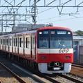 Photos: 京急600形