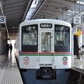 Photos: 西武4000系