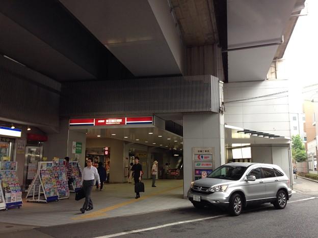 京王稲田堤駅