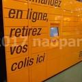 Photos: image008(1)