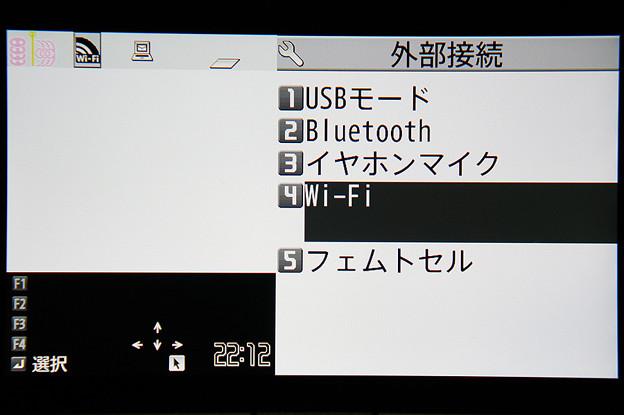 Photos: docomo N-08B アクセスポイントモード:03