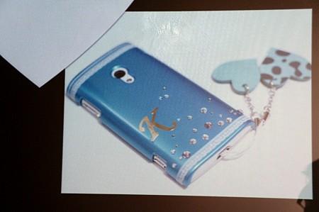 docomo Smartphone : 67